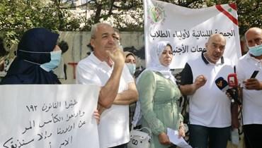 اعتصام لأولياء الطلاب في الجامعات الأجنبية أمام مصرف لبنان (حسن عسل).