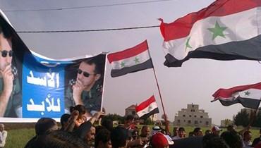 صورة لمناصرين للرئيس السوري