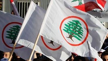 القوات اللبنانية.