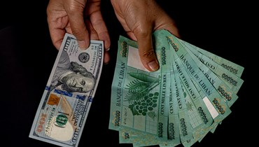 انطلاق عمل منصة الصيرفة ومصرف لبنان يبدأ بيع الدولار بـ12 ألف ليرة... بعض العراقيل التقنية، والمركزي يتدخّل بمليوني دولار يوميّاً