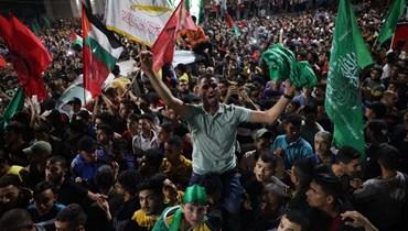 احتفالات غزة (ا ف ب)