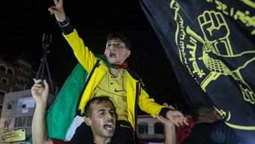 احتفالات الفلسطينيين في غزة (ا ف ب)