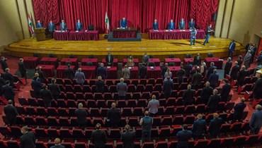 مرجعية مجلس النواب على المحك