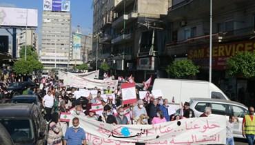 مجموعات من الحراك المدني انطلقت بمسيرة نحو تمثال المغترب (حسن عسل).