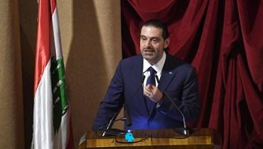 سقوف الحريري تحدد مواصفات رئيس الحكومة... عون لا يتنازل للتسوية ويصعّد بشروط الأمر الواقع!