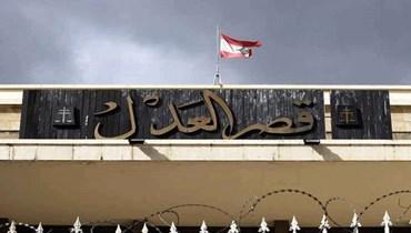 مسار مجلس القضاء منذ تولّي عبود رئاسته