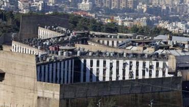 سجن رومية المركزي.