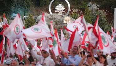 """""""القوات اللبنانية"""" (أرشيفيّة)."""