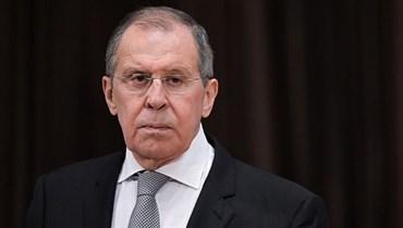 وزير الخارجية الروسي سيرغي لافروف.