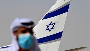 تأجيل رحلة طيران إسرائيليّة كانت ستعبر الأجواء السعودية (أ ف ب)