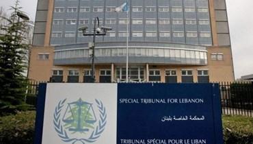 المحكمة الدولية الخاصة بلبنان.
