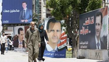 شوارع دمشق خلال الانتخابات (ا ف ب)
