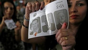 من الانتخابات الرئاسية السورية (أ ف ب).