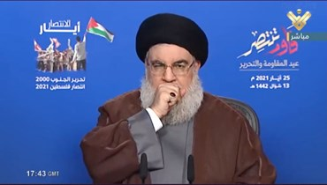"""""""حزب الله"""" وأزمة تشكيل الحكومة!"""