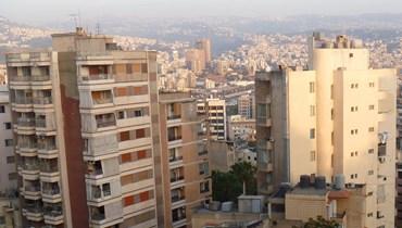أبنية سكنية (تعبيرية).