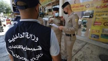 """""""التحقيق الجنائي"""": تعلَّموا من العراق!"""