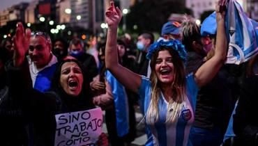 متظاهرون يشاركون في احتجاج على الإغلاق في بوينس آيرس (25 ايار 2021، أ ف ب).