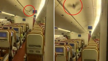 صورة من داخل مقصورة الطائرة