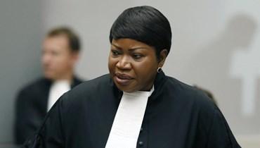 بنسودا في المحكمة الجنائية الدولية في لاهاي بهولندا (28 آب 2018، أ ب).