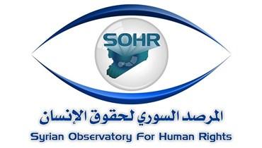 """""""المرصد السوري"""": العقوبات على نظام الأسد  تدر ثروات طائلة على """"حزب الله"""""""