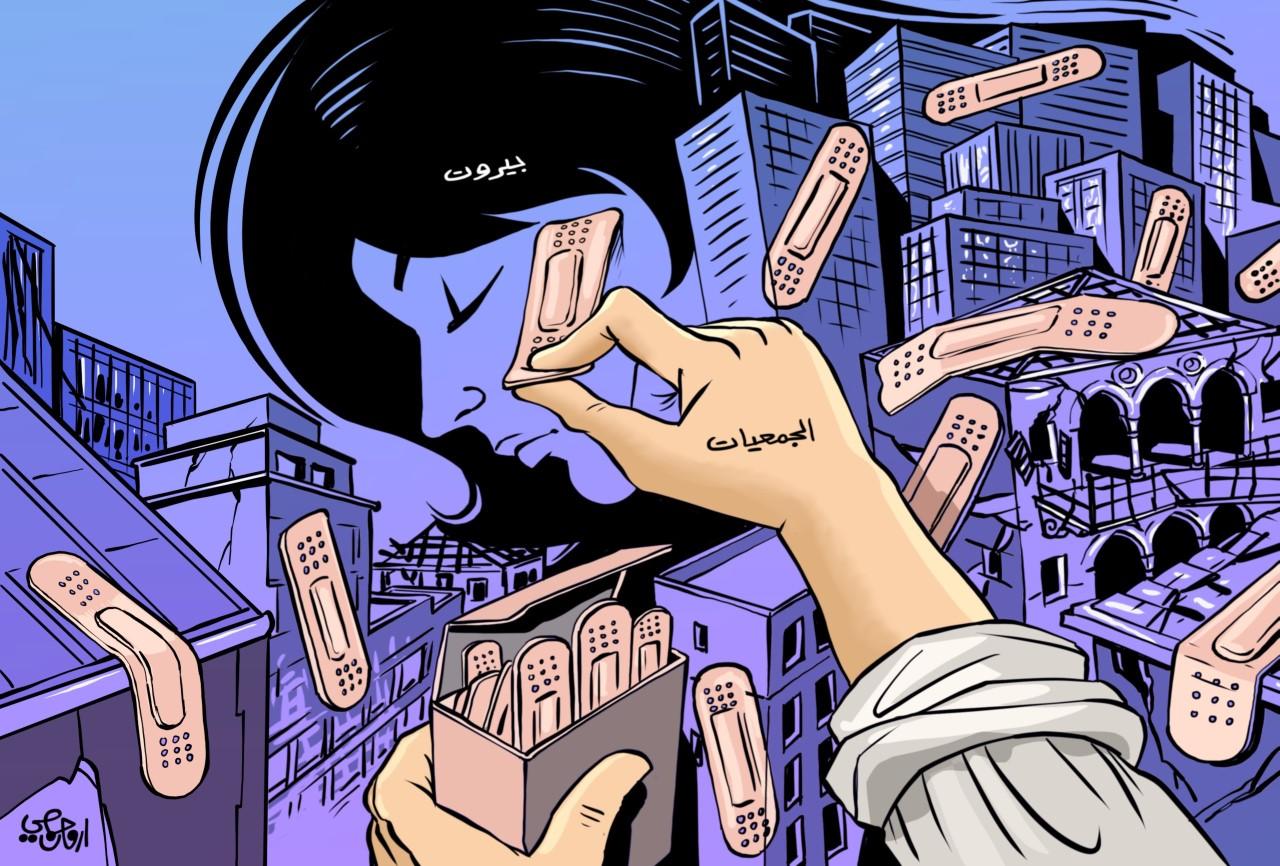 #جمعيات_لبنان