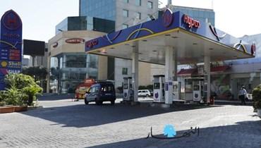 محطة وقود شبه خالية من السيارات (أرشيفية).