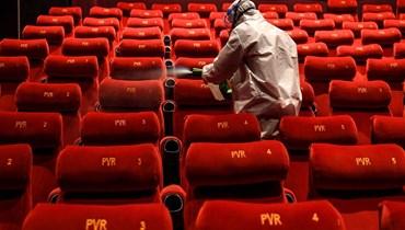 دور السينما تنطلق بعد أكثر من عام على الإقفال... كيف ستكون الأسعار؟