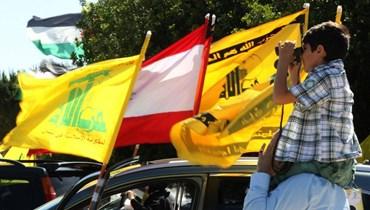 """من احتفالات """"عيد التحرير"""" عند الحدود الجنوبية (تعبيرية- """"أ ف ب"""")."""