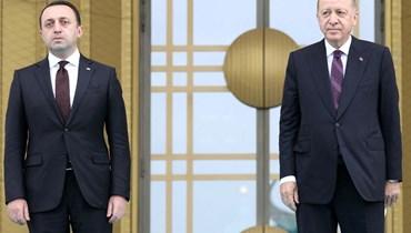 اردوغان ورئيس وزراء جورجيا (ا ف ب)
