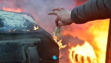 لبنان أسوأ كارثة منذ 200 عام!