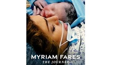 """من وثائقي """"نتفليكس"""" للفنانة ميريام فارس."""