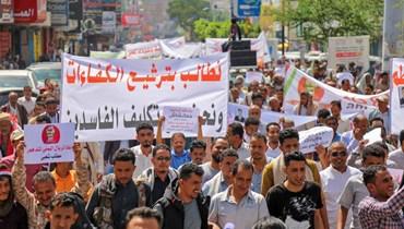 يمنيون خلال تظاهرة في مدينة تعز احتجاجا على الفساد وتدهور الوضع الاقتصادي (3 حزيران 2021، أ ف ب).