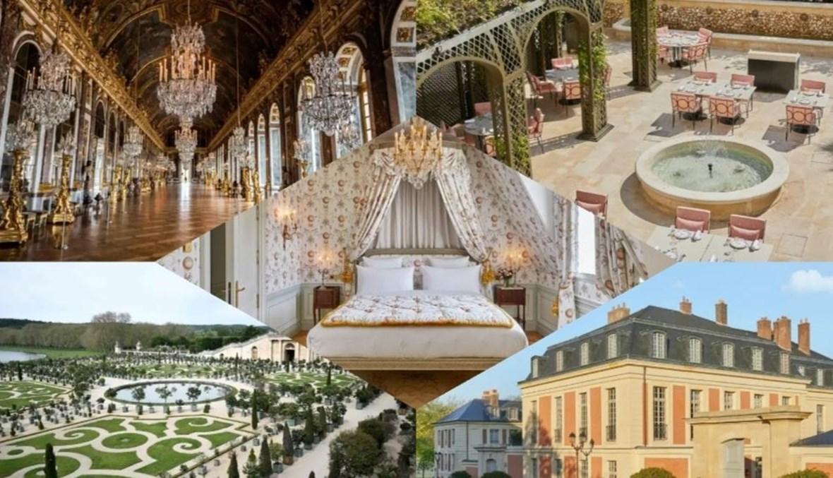 قصر فرساي.