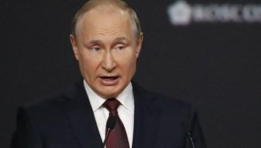 بوتين (أ ف ب).
