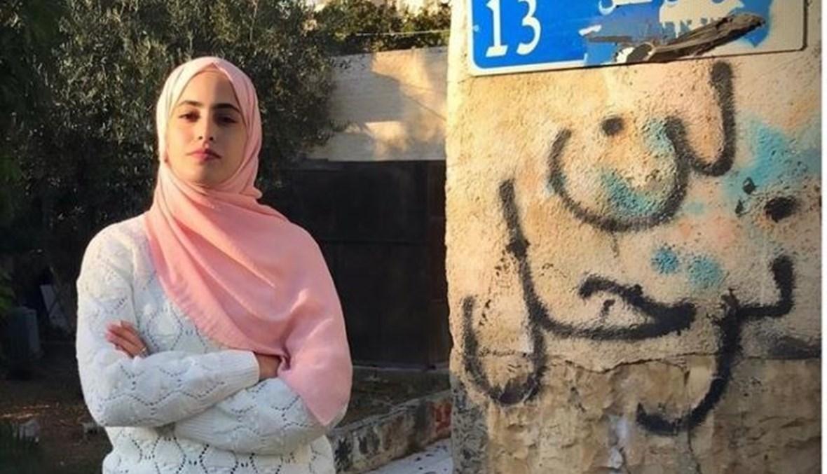 الناشطة الفلسطينية منى الكرد.