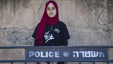 الناشطة الفلسطينية منى الكرد (وكالة الاناضول).