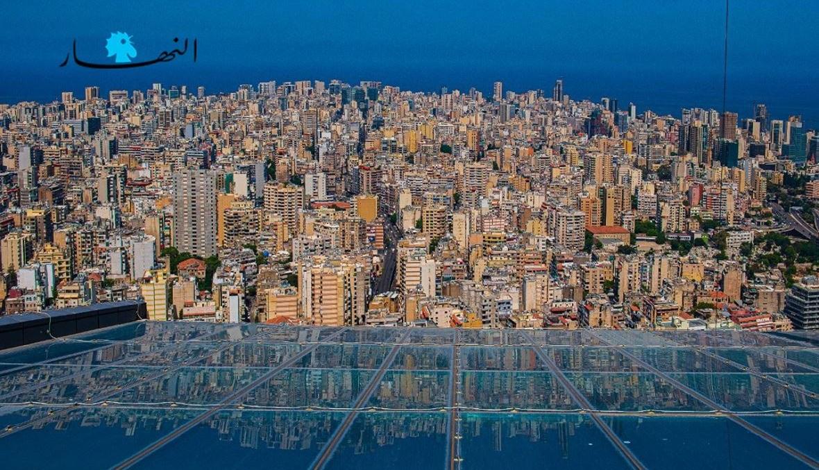 بيروت (تعبيرية - تصوير نبيل اسماعيل).