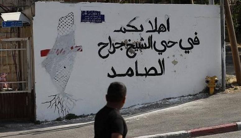 #الشيخ_جراح من حي في القدس إلى وسم عالمي