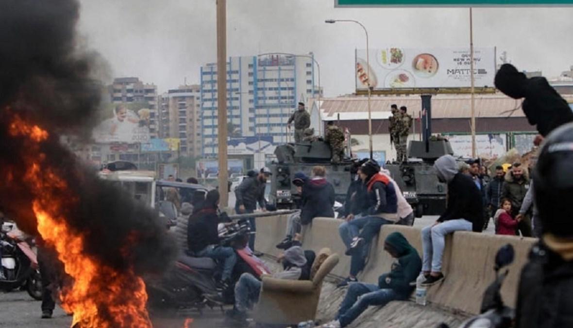 صورة لقطع طرق رئيسية في لبنان