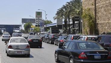 """""""محطة الأيتام"""" على طريق المطار (حسام شبارو)."""