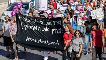 تظاهرة لنشطاء فلسطينيين وإسرائيليين وأجانب في حي الشيخ جراح بالقدس، احتجاجا على الاحتلال الإسرائيلي والنشاط الاستيطاني في الأراضي الفلسطينية والقدس الشرقية (4 حزيران 2021، أ ف ب).
