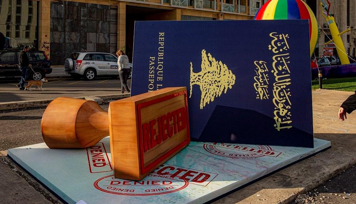 مجسم لجوزاز السفر اللبناني (تعبيرية- نبيل اسماعيل).