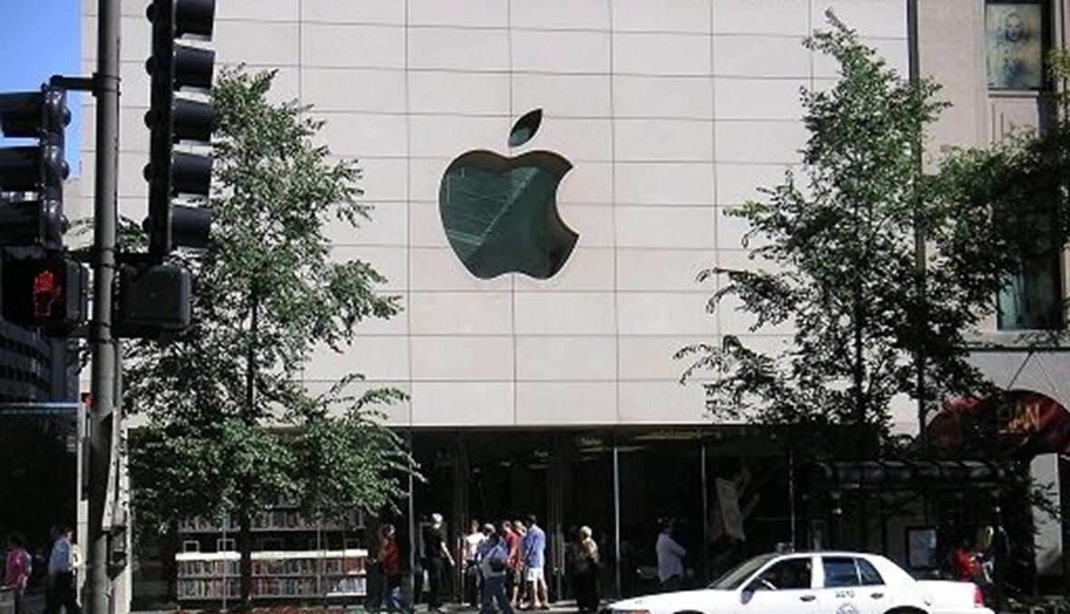 """شركة """"أبل"""" دفعت تسوية بقيمة ملايين الدولارات لإحدى مستخدمات هواتف """"آيفون""""."""