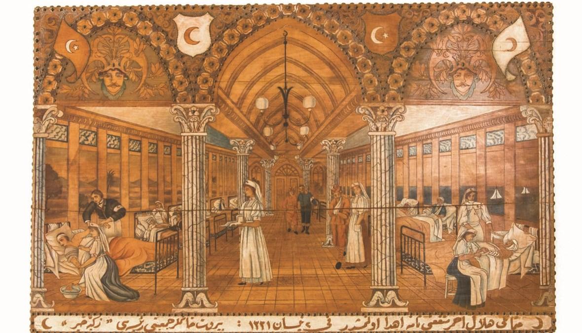 لوحة تصور مشهد المرضى في مستشفى الهلال الأحمر في لبنان عام 1912.