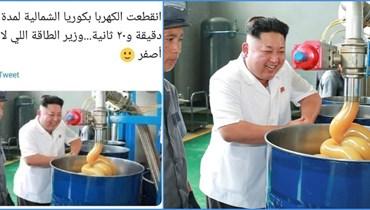 الصورة المتناقلة مع الشرح الخاطئ المرفق بها (فايسبوك).