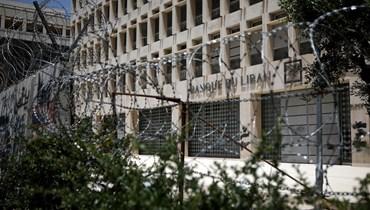 مصرف لبنان يحدد آلية تسديد جزء من الودائع بالدولار