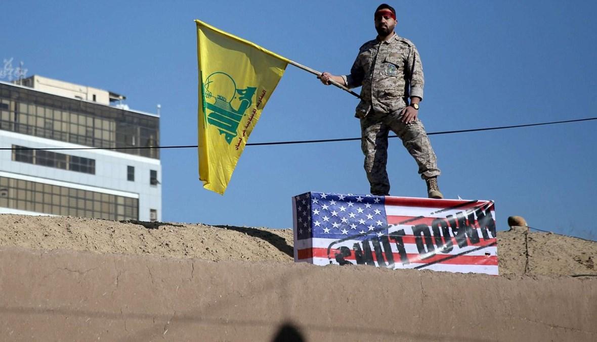 """هل تفاوض واشنطن """" حزب الله"""" بعد الحوثيين؟"""