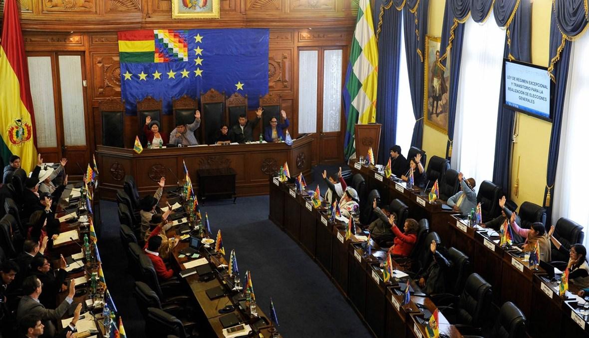 صورة للبرلمان البوليفي