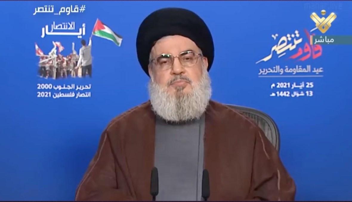 """الأمين العام لـ""""حزب الله"""" السيد حسن نصرالله."""