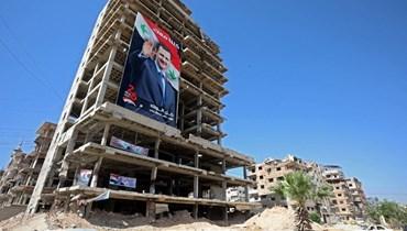 الدمار في سوريا (أ ف ب).